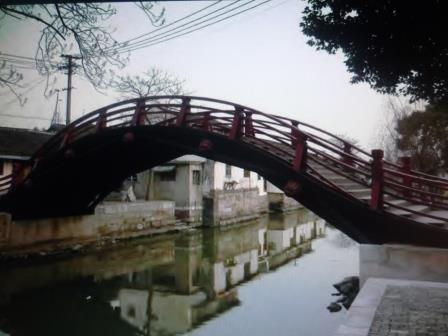 Rainbow bridge, Jinze, Shanghai